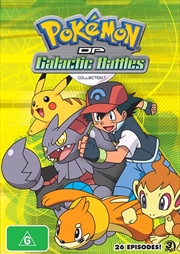 Pokemon - Diamond and Pearl Galactic Battles - Collection 1 | DVD