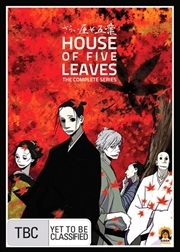 House of Five Leaves | DVD