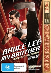 Bruce Lee, My Brother | DVD