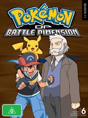Pokemon - Season 11 - Diamond and Pearl Battle Dimension | DVD