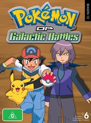 Pokemon - Season 12 - Diamond and Pearl Galactic Battles | DVD