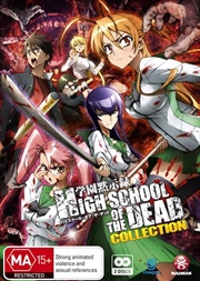 High School Of The Dead - Collection | DVD