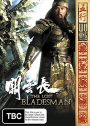 Lost Bladesman, The