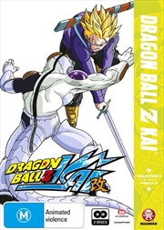Dragon Ball Z Kai - Collection 5