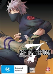 Naruto Shippuden - Collection 7 - Eps 78-88 | DVD