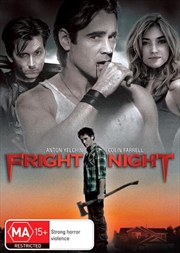 Fright Night | DVD