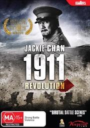 1911 - Revolution | DVD