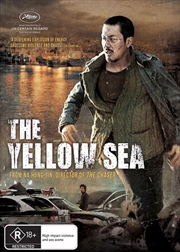 Yellow Sea, The | DVD