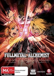Fullmetal Alchemist The Movie - The Sacred Star Of Milos | DVD