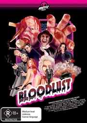 Bloodlust | DVD