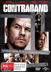 Contraband | DVD