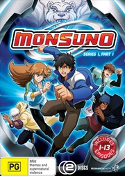 Monsuno - Series 1 - Part 1 | DVD