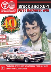 40 Years Of The Torana GTR XU-1 | DVD