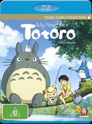 My Neighbor Totoro | Blu-ray