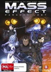 Mass Effect - Paragon Lost | DVD