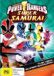 Power Rangers + Halloween Special