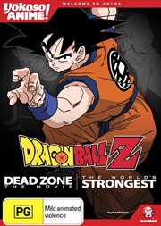 Dragon Ball Z Remastered Movie Collection Uncut - Dead Zone / World's Strongest - Yokoso Anime Edi