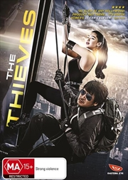 Thieves, The   DVD