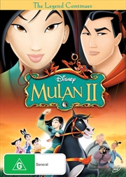 Mulan II | DVD