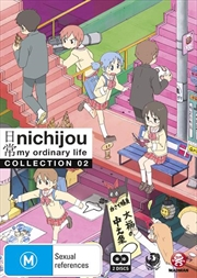 Nichijou - My Ordinary Life - Collection 2 - Eps 14-26 | Subtitled Edition | DVD