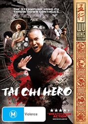 Tai Chi Hero | DVD
