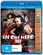 Tai Chi Hero   Blu-ray 3D