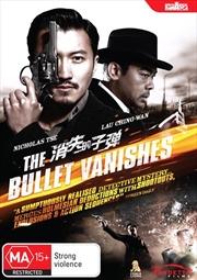 Bullet Vanishes, The | DVD
