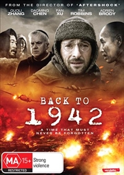 Back To 1942 | DVD