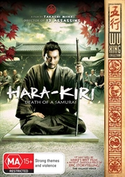 Hara Kiri - Death Of A Samurai