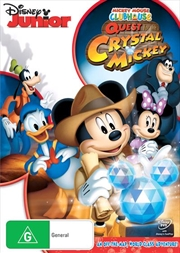 Mickey Mouse Clubhouse - Quest For The Crystal Mickey | DVD