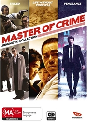 Master Of Crime - Johnnie To Collection | DVD