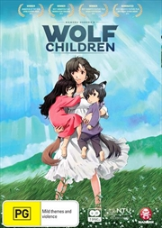 Wolf Children - Special Edition