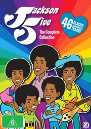 Jackson 5ive - The Animated Series