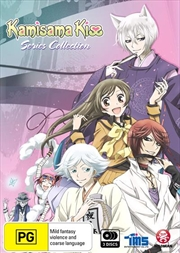 Kamisama Kiss - Series Collection | DVD