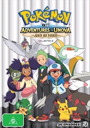 Pokemon - Black and White - Adventures In Unova And Beyond - Collection 2 | DVD