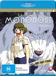 Princess Mononoke | Blu-ray