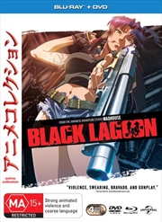 Black Lagoon - Season 1 | Blu-ray/DVD