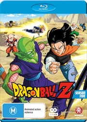 Dragon Ball Z Remastered - Uncut Season 5 | Blu-ray