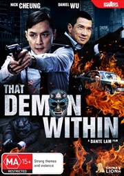 That Demon Within | DVD