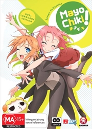 Mayo Chiki! - Series Collection | Dual Language Edition