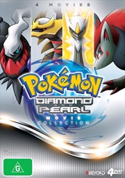 Pokemon - Diamond and Pearl Movie Collection | DVD