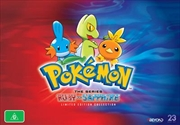 Pokemon - Ruby and Sapphire Region - Limited Edition   Collector's Gift Set   DVD