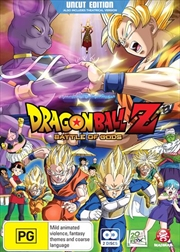 Dragon Ball Z - Battle Of Gods - Extended Edition | DVD