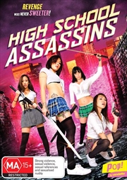 High School Assassins | DVD