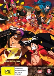 One Piece Film - Z | DVD