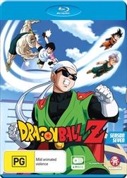 Dragon Ball Z - Remastered - Uncut Season 7 | Blu-ray