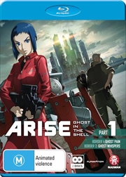 Ghost In The Shell - Arise - Part 1 | Blu-ray