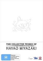 Collected Works Of Hayao Miyazaki, The | DVD