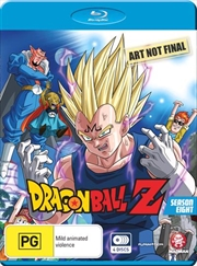Dragon Ball Z - Remastered - Uncut Season 8 | Blu-ray