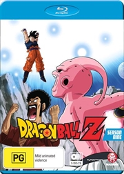 Dragon Ball Z - Remastered - Uncut Season 9 | Blu-ray